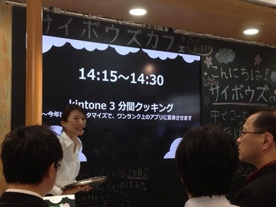 幕張12.10 (12).jpg